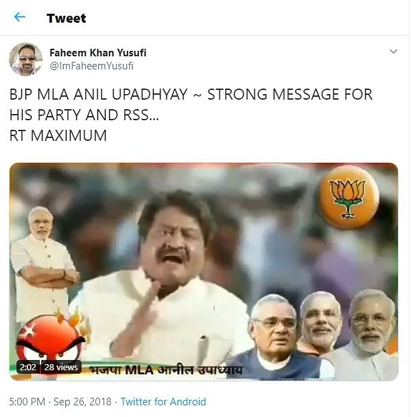 BJP MLA Upadhayay Didn't Condemn Beef Ban Because He Doesn't Exist