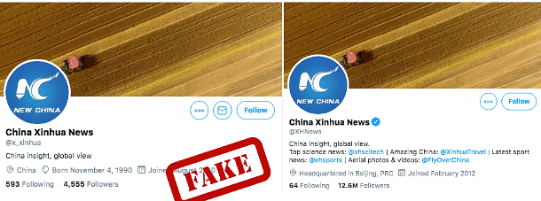 Left: Parody account. Right: Official account.