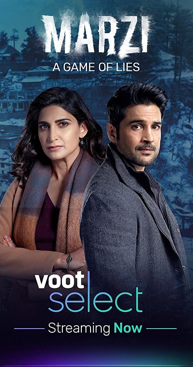 'Marzi' starring Aahana Kumra and Rajeev Khandelwal.