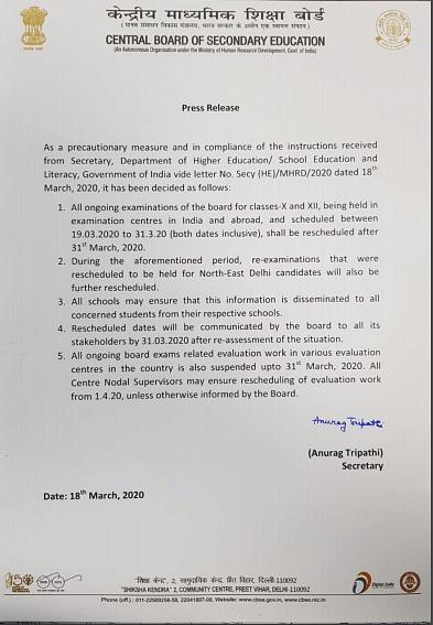 MHRD notification for the postponement of CBSE exam amid coronavirus outbreak.