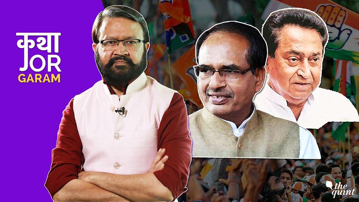 Can BJP Topple Kamal Nath Government In Madhya Pradesh?