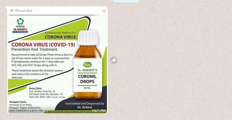No Proof To Suggest 'Coronil Drops'  Cure Coronavirus (COVID-19)