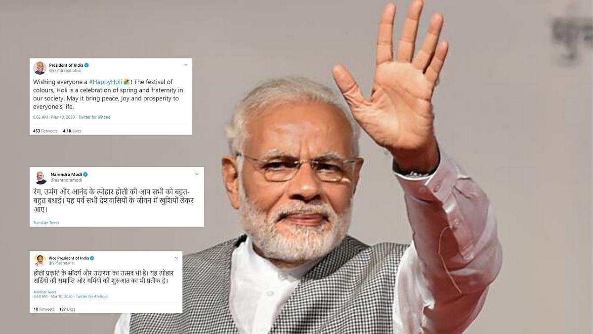 PM Modi, Prez Kovind & CM Kejriwal Extend Holi Greetings to Nation