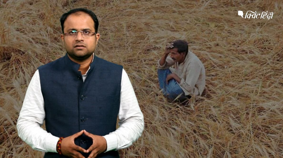 Maharashtra Government's Loan Waiver Scheme: Hit or Miss?