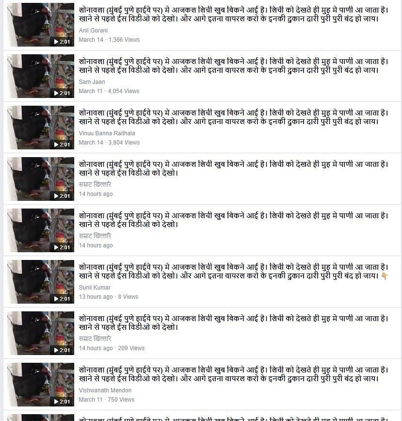 Screenshot of the Facebook post.