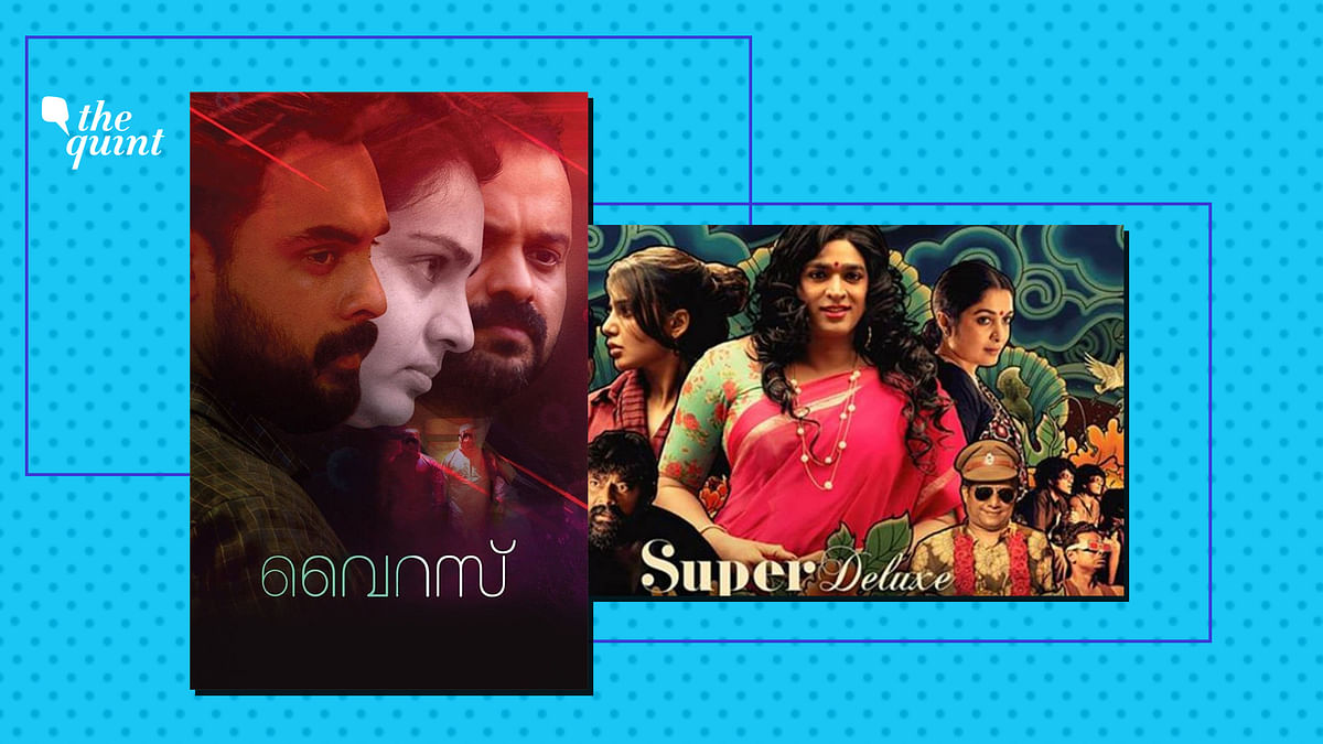 There are some great regional films on OTT platforms.