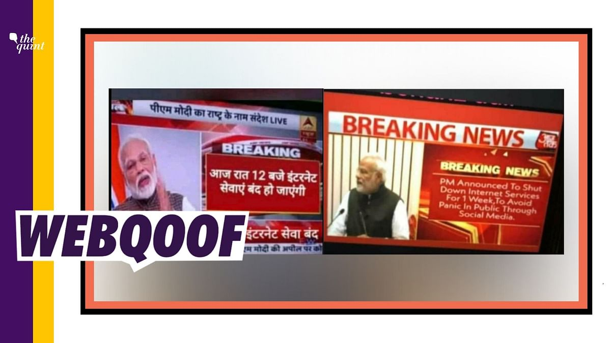 A set of images falsely claimed that PM Modi has ordered internet shutdown from 12 am.