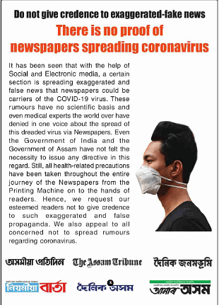 Newspapers Spread COVID-19? Regional Dailies Hit By Misinformation