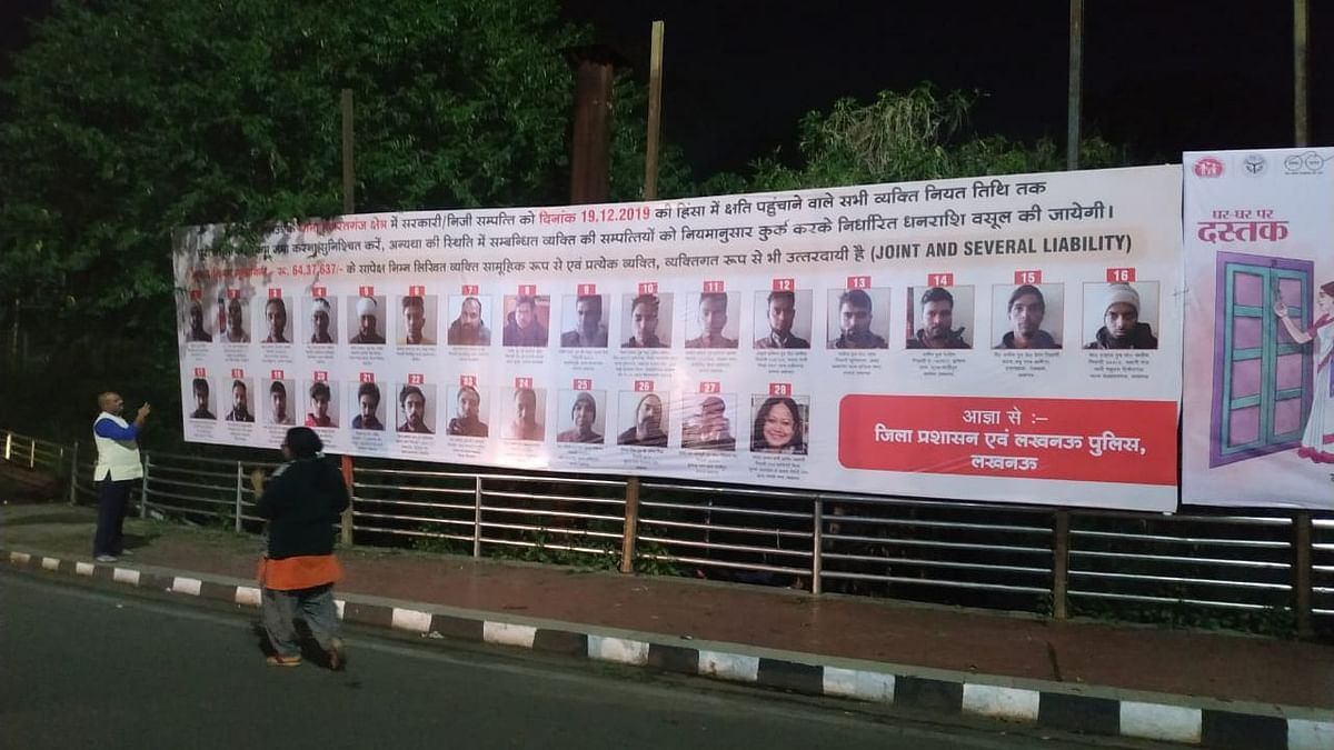 The posters that have been put  up in UP.