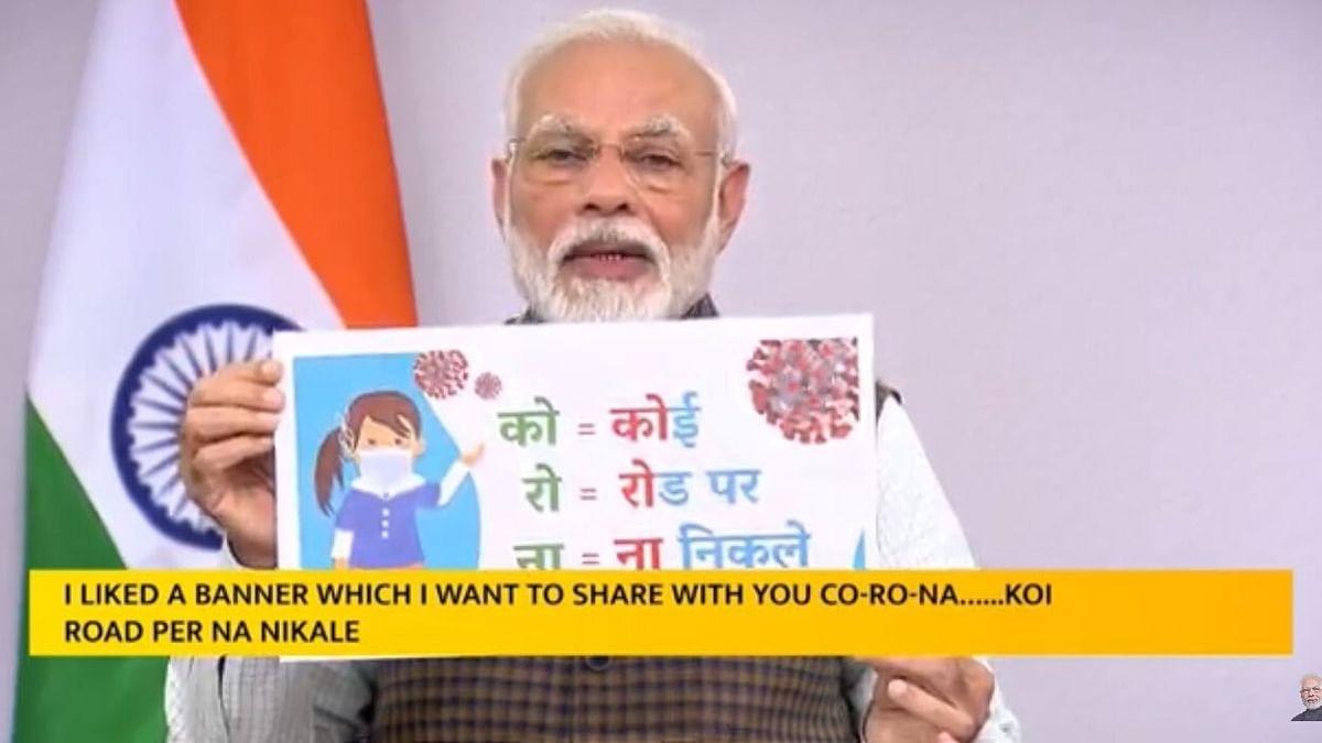 Screenshot from PM Modi's address.