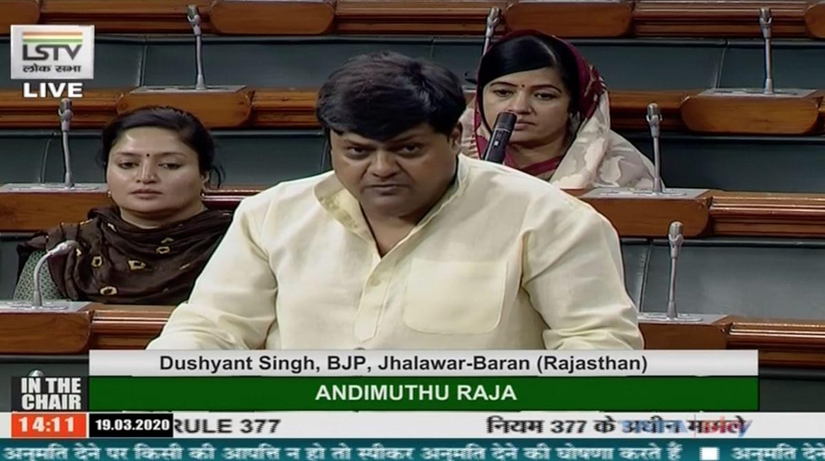 Dushyant Singh in Parliament on Thursday.