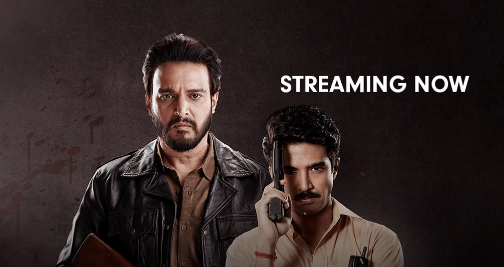 Jimmy Shergill plays Amarpal Singh and Saquib Saleem plays Shiv Prakash Shukla in Rangbaaz.