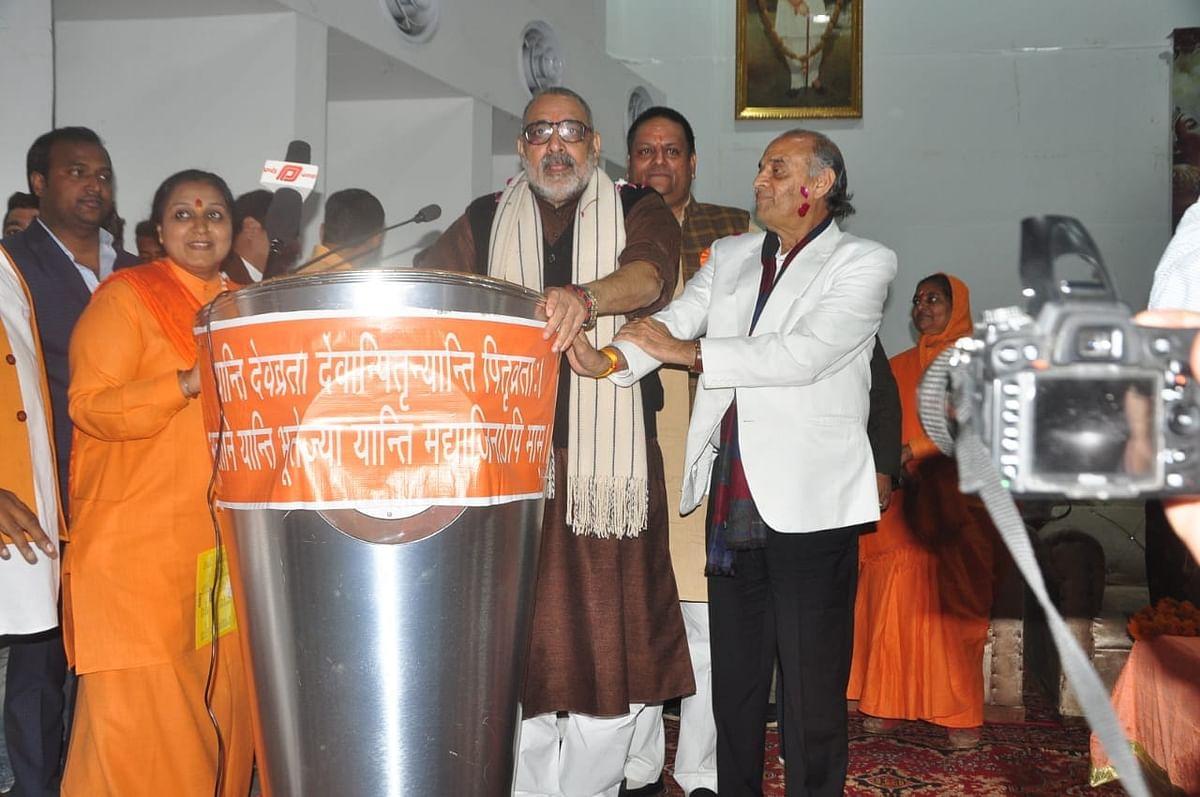 Union Minister Giriraj Singh with Yati Maa Chetnanand in Meerut