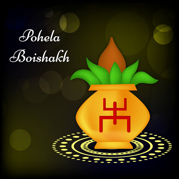 Happy Bengali New Year 2020 Wishes, Images, Messages in ...