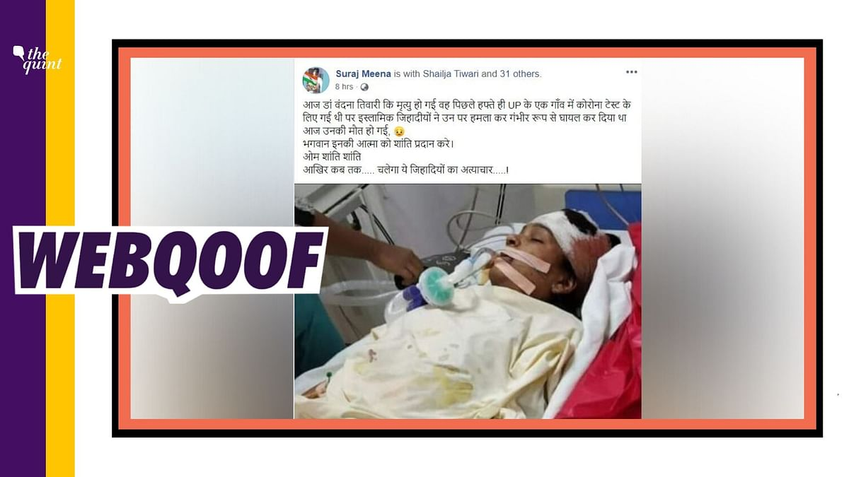"""A viral message claims that Dr Vandana Tiwari who was involved in the treatment of coronavirus patients was attacked by """"Islamist Jihadis"""" in Uttar Pradesh."""