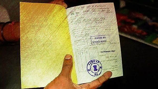 How to Change Mobile Number in Your Ration Card Online