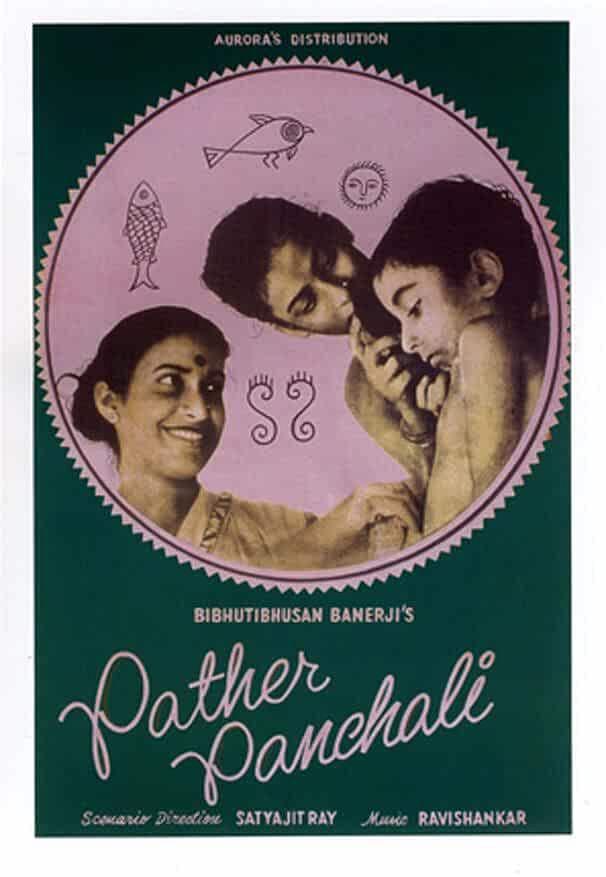 Poster of Pather Panchali