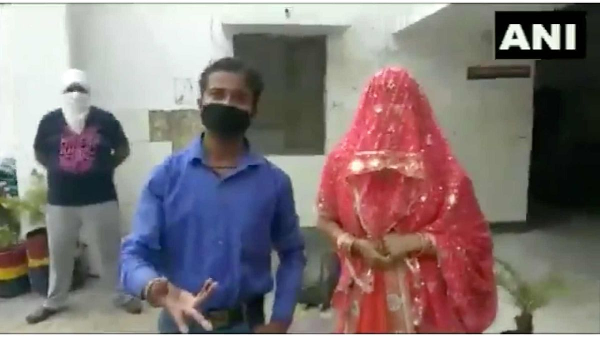 According to the son, 26-year-old Guddu, the marriage had taken place around two months back in Haridwar.