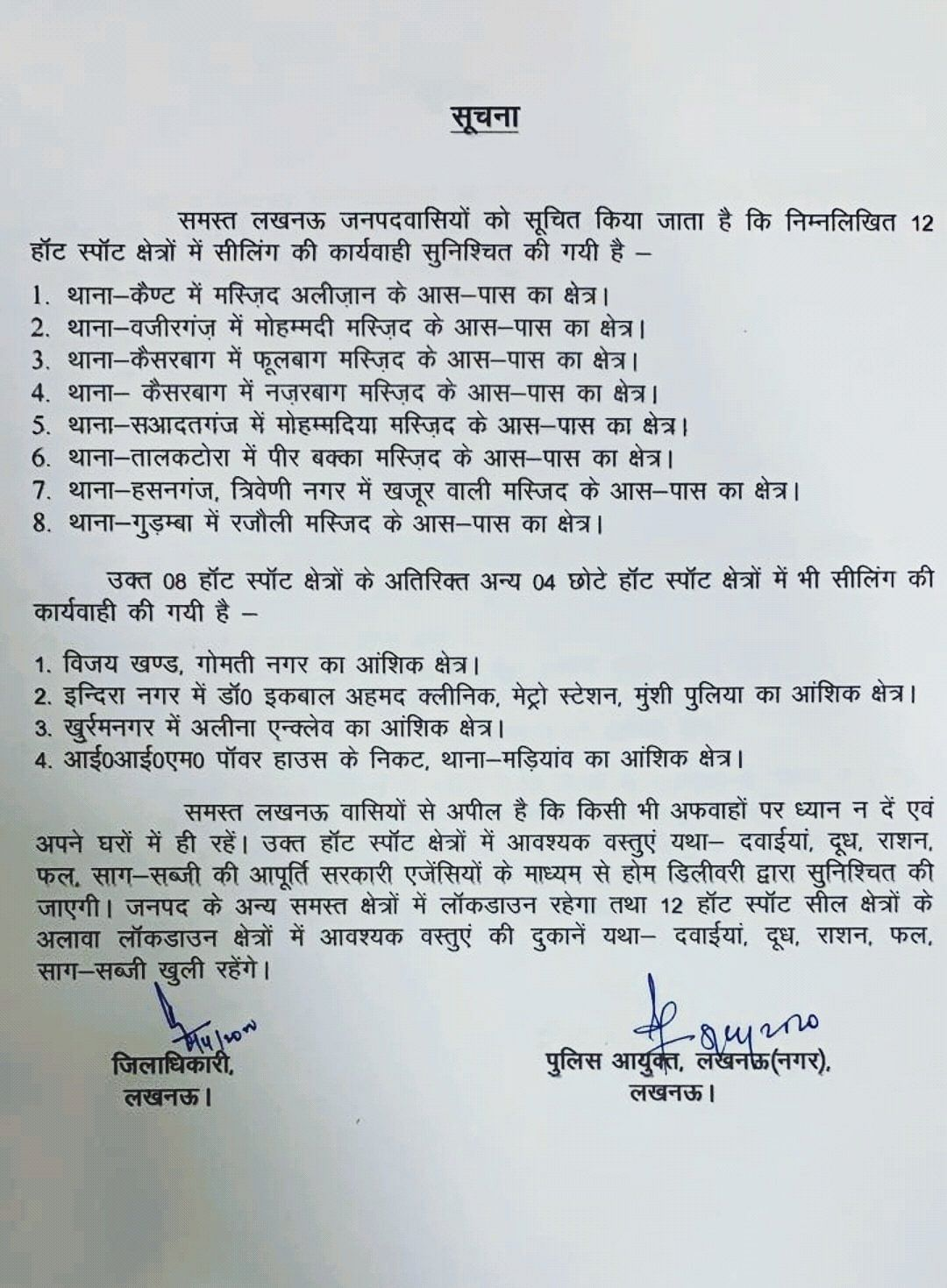 Letter from the office of Lucknow DM about hotspots in the city.