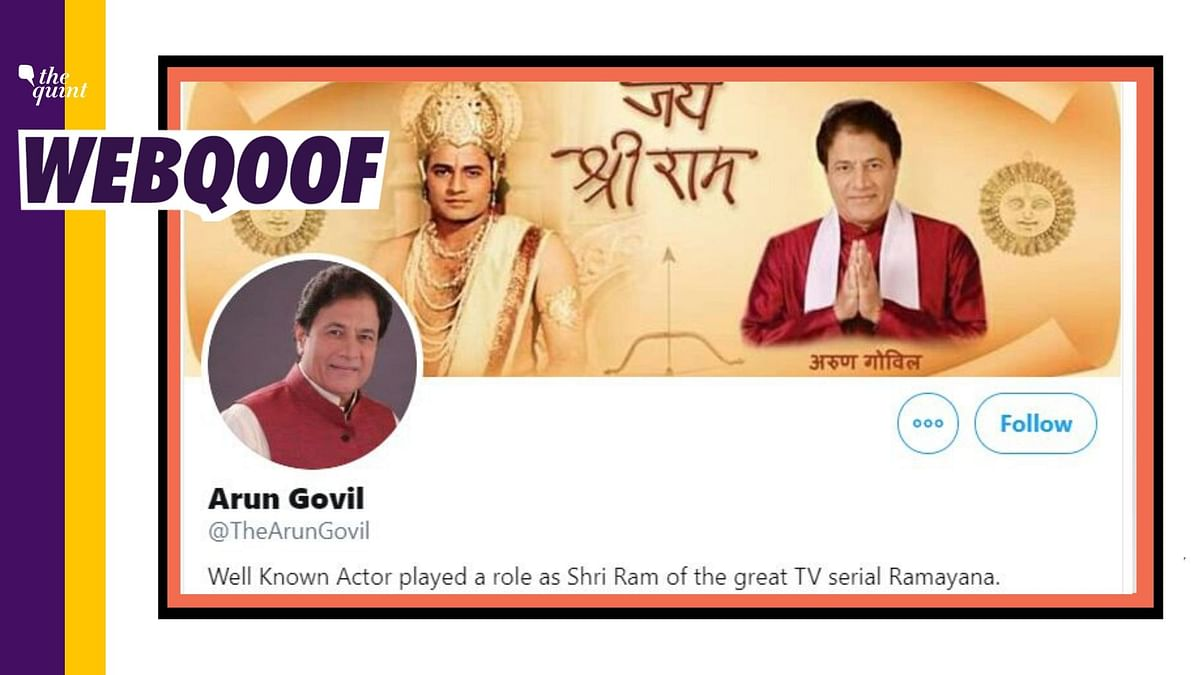 The fake Twitter handle under the name of actor Arun Govil, who played the role of Lord Ram in Ramanand Sagar's Ramayan (1987).