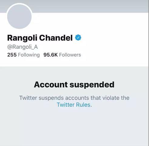 Mumbai Advocate Files Police Complaint Against Rangoli Chandel