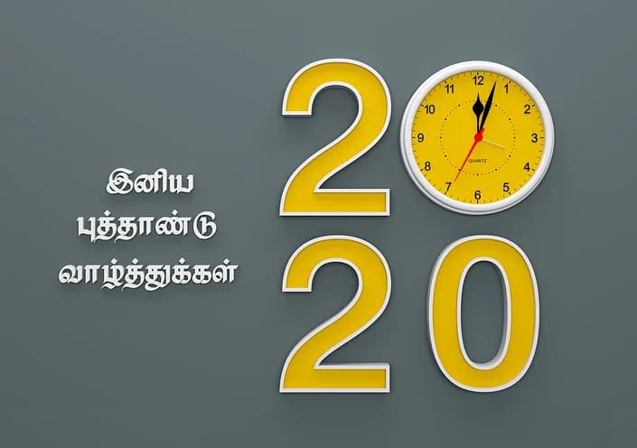 Happy Tamil New Year 2020 Wishes In Tamil Words Images Messages In English Puthandu Vazthukal Is Falling On 14 April And Is Also Know As Vishu In Kerala