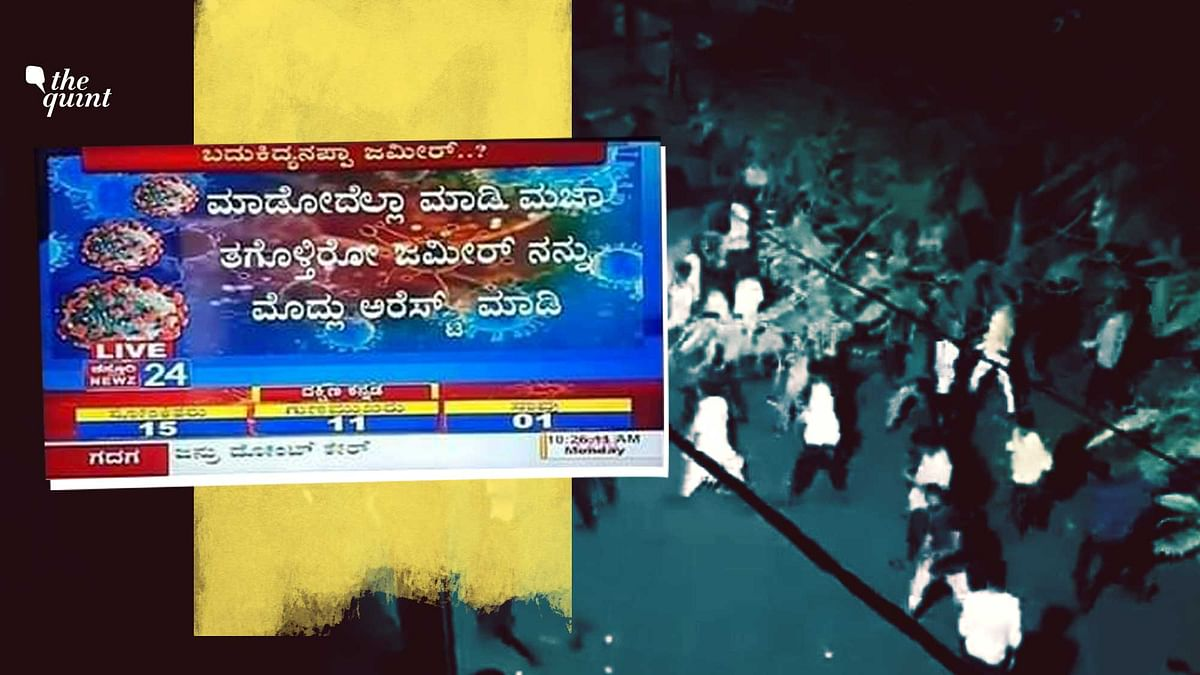 'Demons, Jihadi Virus': Kannada Media on B'luru COVID-19 Violence