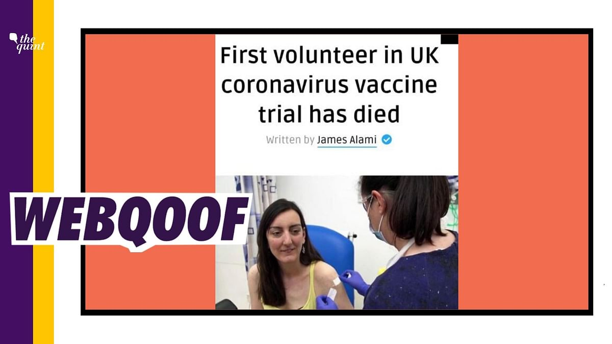 First Volunteer in UK COVID-19 Vaccine Trial Dead? Hoax Alert!