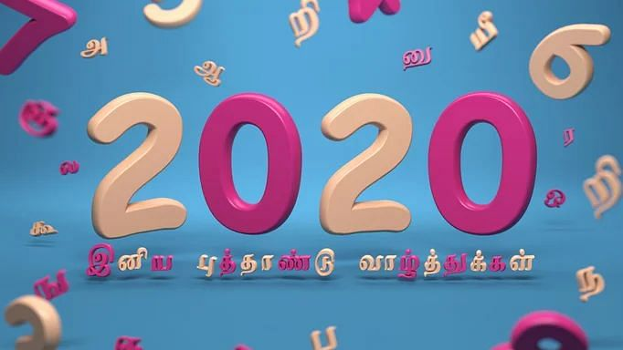 Happy Tamil New Year 2020: Greet your loved ones.