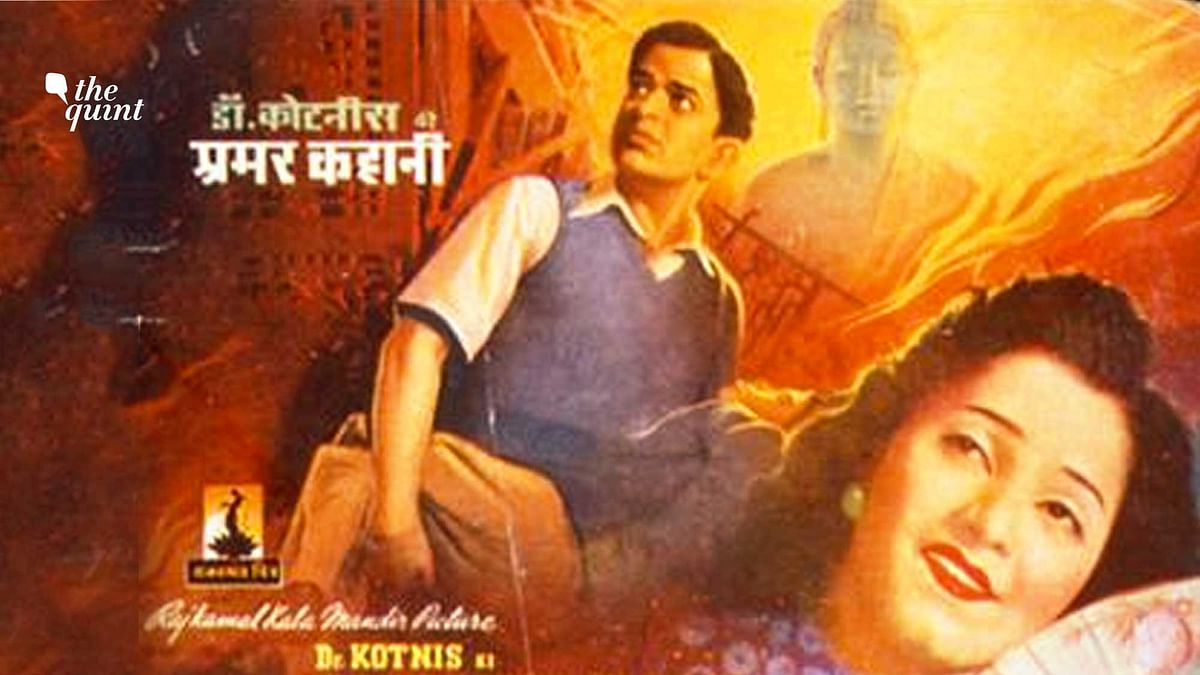 Poster of cult film on doctors, 'Dr Kotnis Ki Amar Kahani' (1946) – an iconic film made and acted by the legendary V Shantaram. Image used for representation.