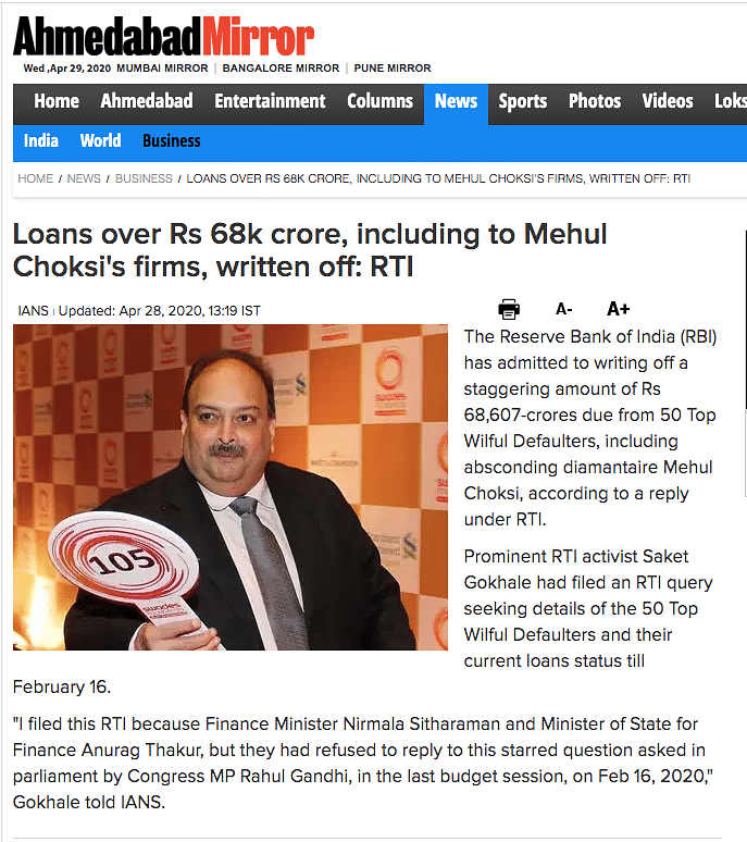 Reports Say RBI Wrote off Loans of Rs 68,600 Cr, Apex Bank Denies