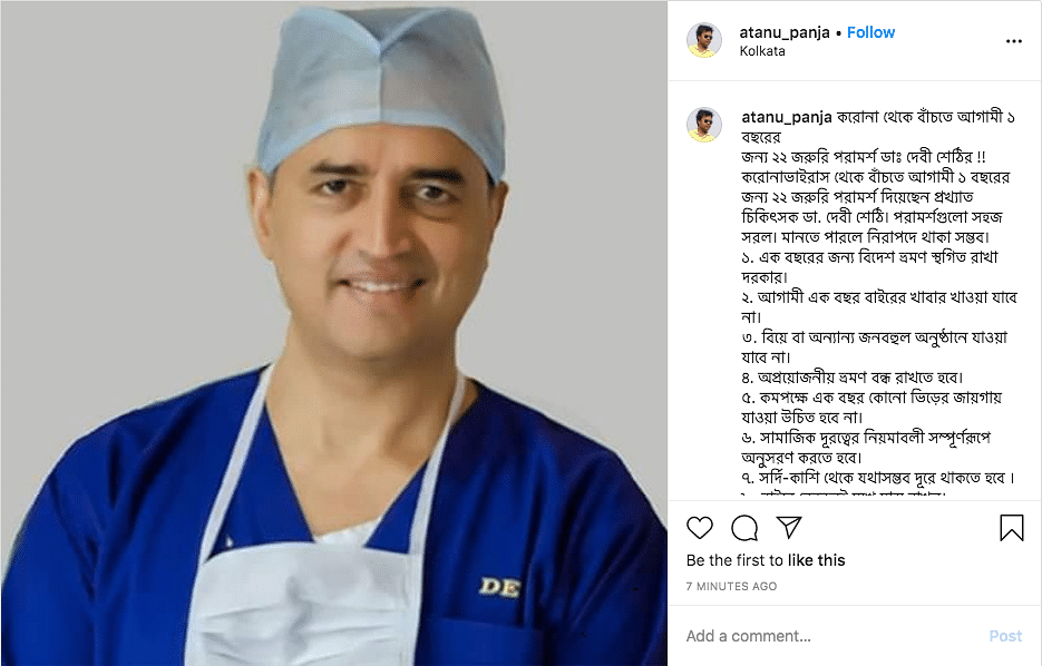 Viral Post on 'Dr Devi Shetty's 22 Steps Against COVID-19' is Fake