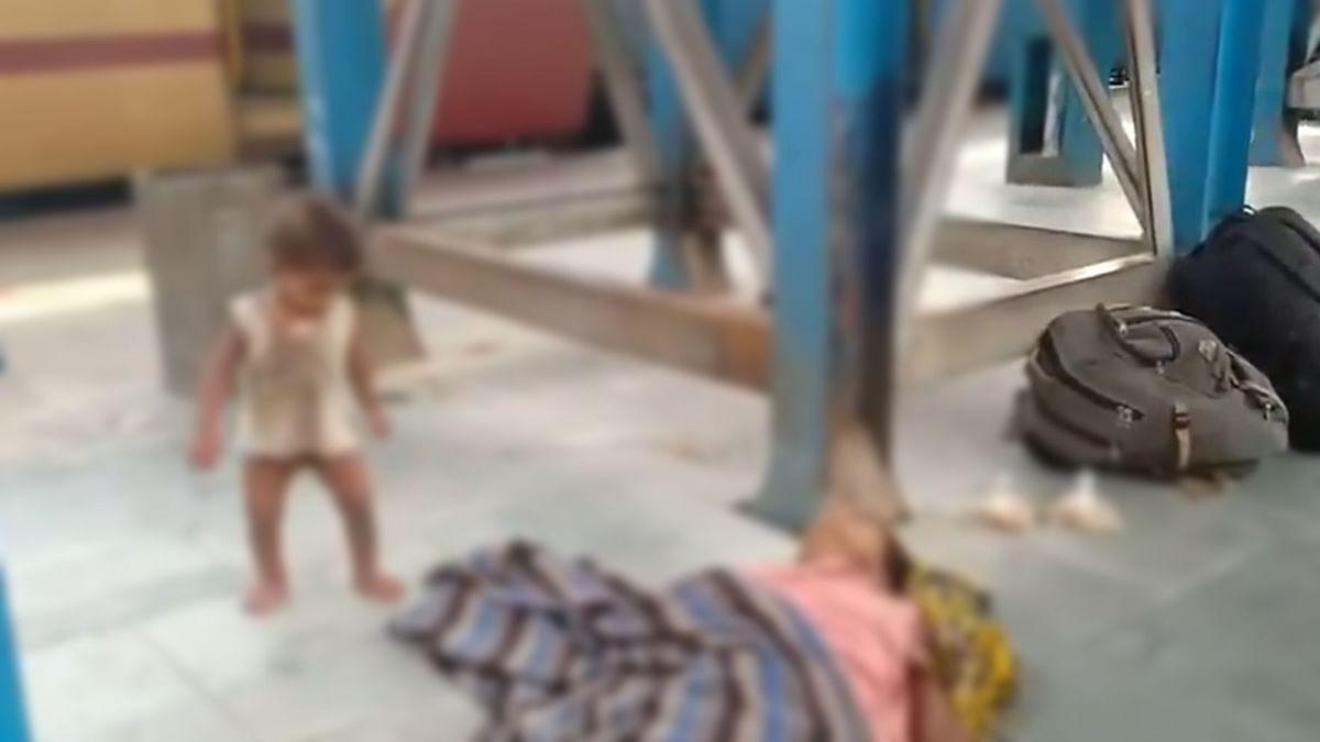 'Shocking & Unfortunate': Patna HC on Death of Woman at Station