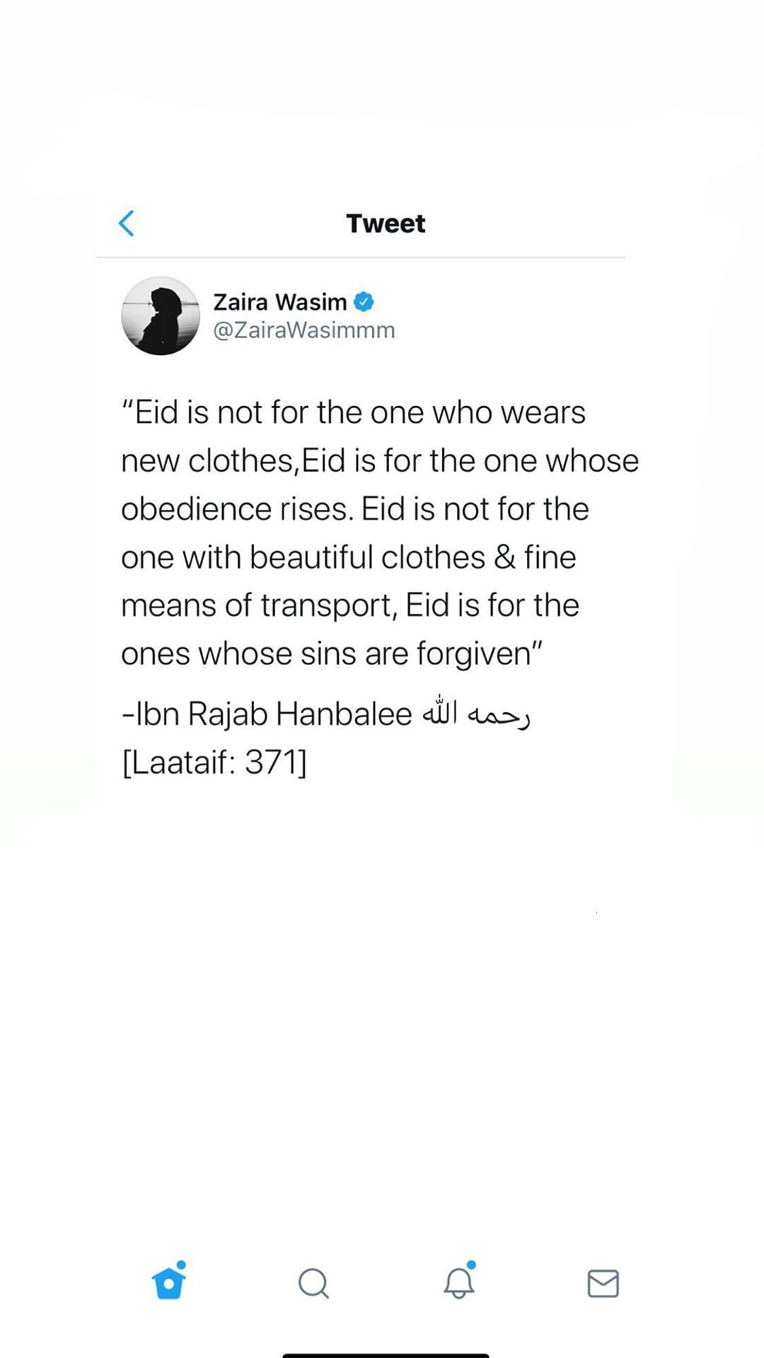 Peace & Love: Amitabh, Zaira, Shoojit Wish Fans on Eve of Eid