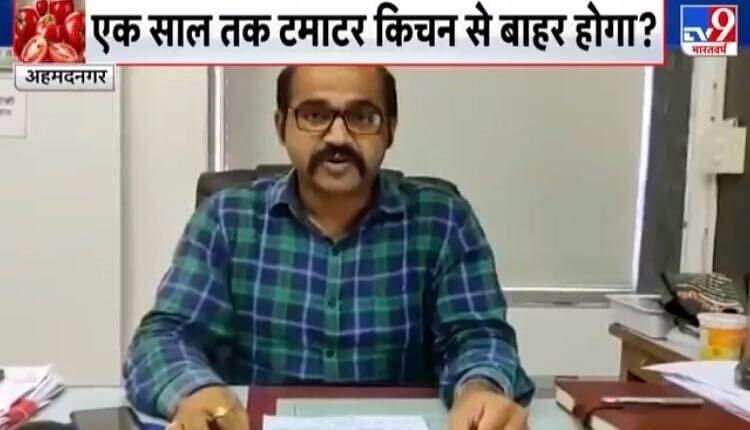 TV9 Bharatvarsh Falsely Claims Tomato Virus Worse Than COVID-19