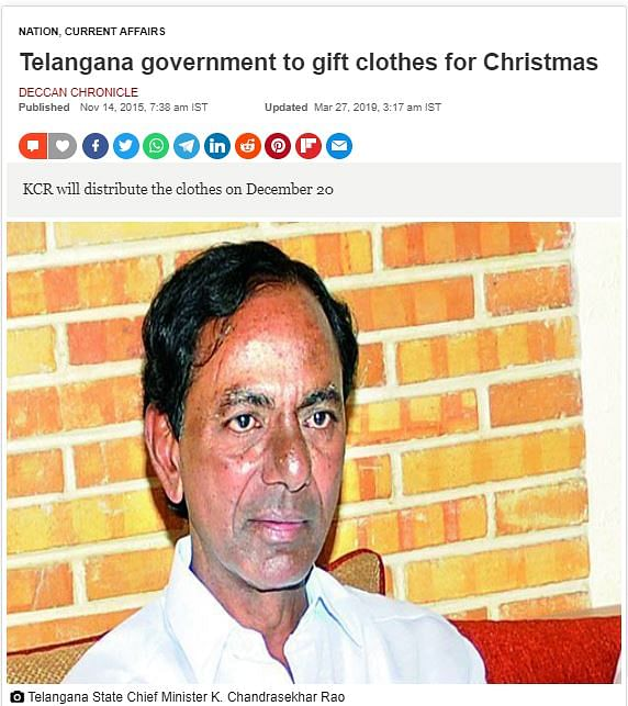 Old Picture Used to Falsely Claim 'KCR Distributing Ramzan Gifts'