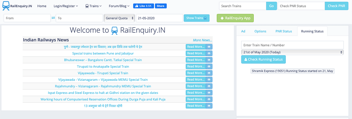 Home page of RailEnquiry.in