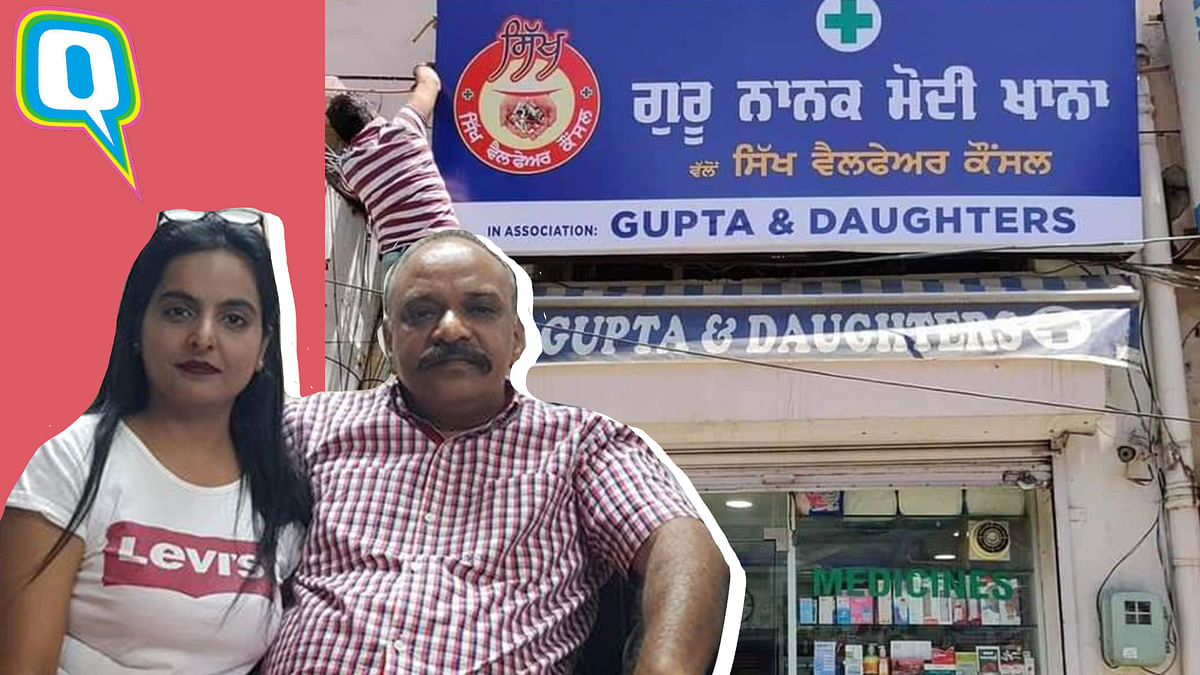 This Man Named His Company 'Gupta & Daughters' As  An Ode to Women