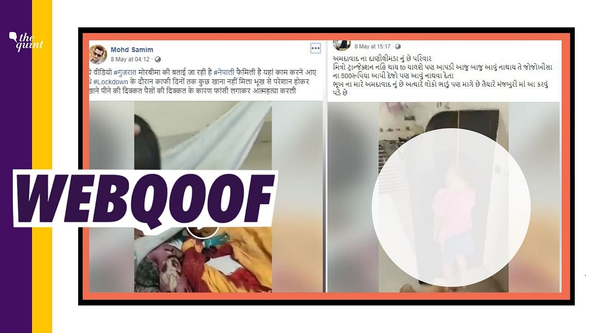 A video claiming that it shows a Gujarati family which committed suicide due to hunger and poverty during the COVID lockdown is being massively shared on social media.