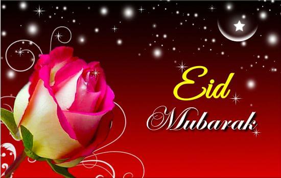 Eid-ul-Fitr 2021 date