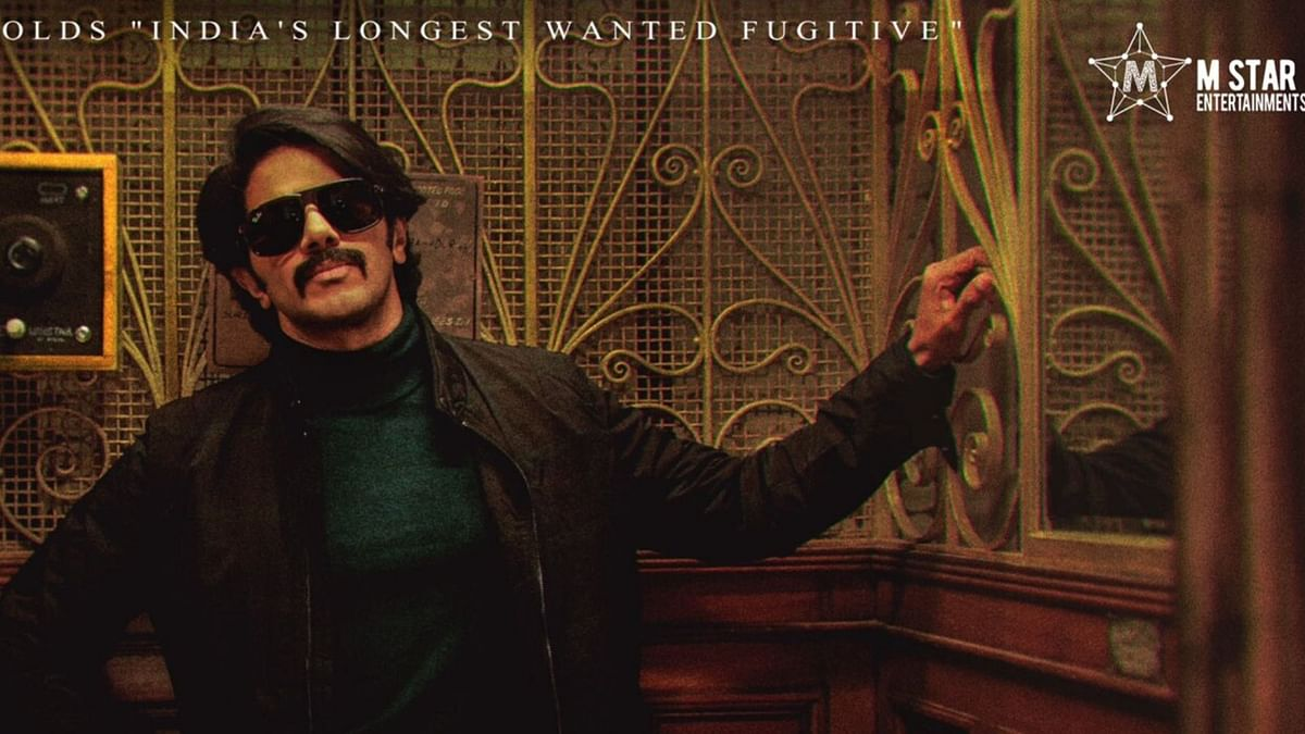 Little Surprise for Eid: Dulquer Salmaan Shares New 'Kurup' Poster