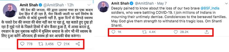 Left: Viral image. Right: Amit Shah's original tweet.