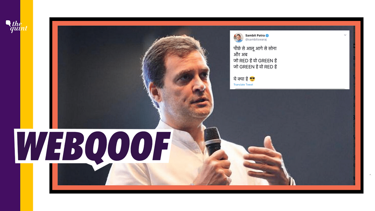 Sambit Patra Shares Clipped Video of Rahul Gandhi to Mock Him