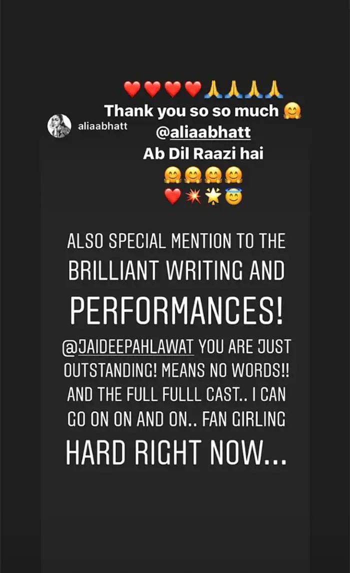 'Fan Girling Hard': Alia Bhatt Is All Praise for 'Paatal Lok'