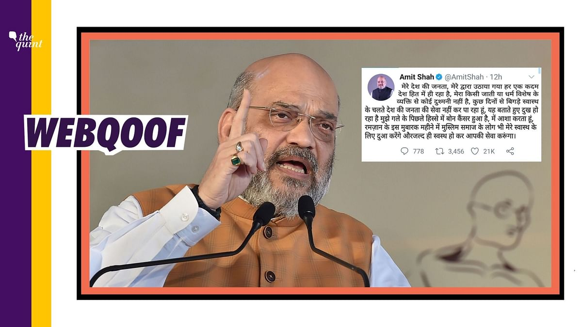 Fake Tweet Used to Claim Home Minister Amit Shah Has Bone Cancer