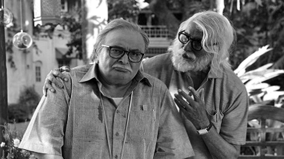 Amitabh Bachchan Dedicates A Heartfelt Song To Friend Rishi Kapoor
