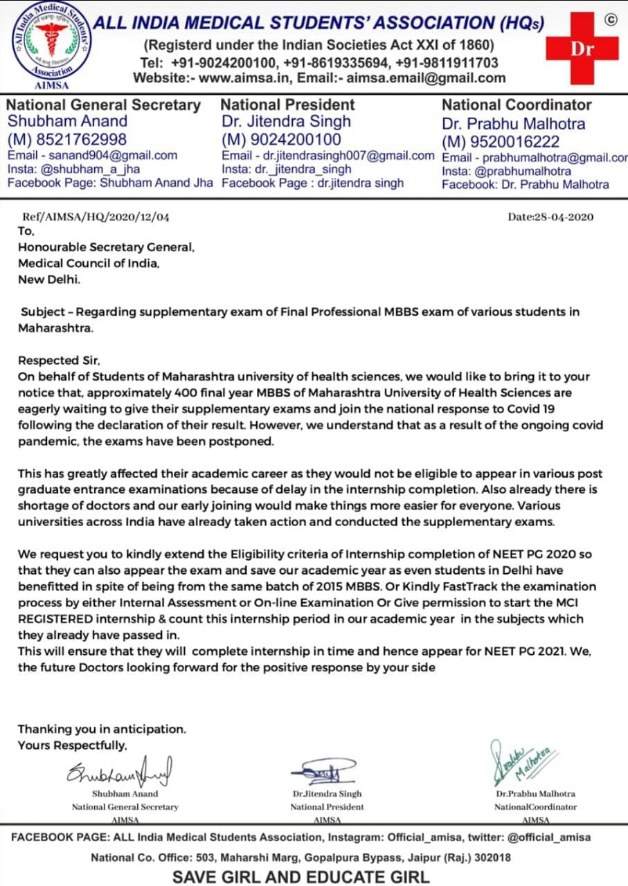 AIMSA's letter to the MCI.