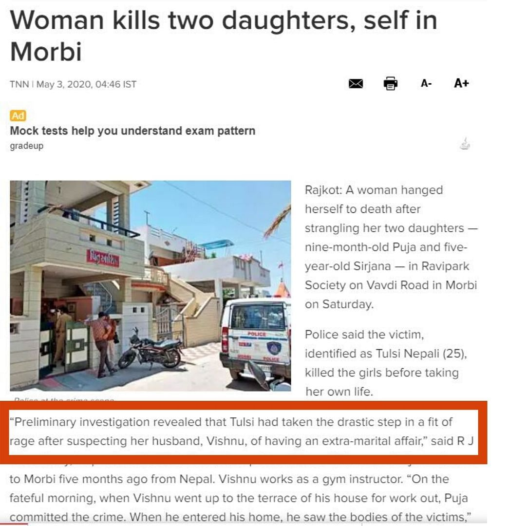 Gujarat Woman Killed Daughters & Self Due to Hunger? Fake Alert!