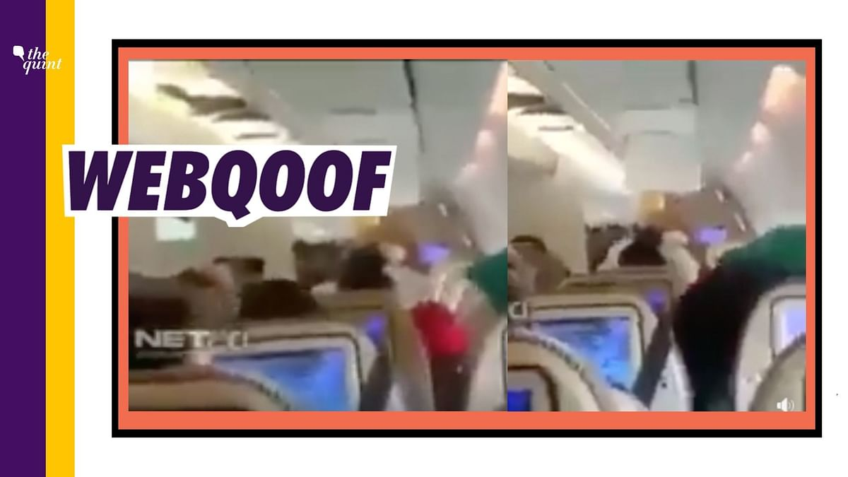 Old Video Passed off as Last Moments of Passengers on Pak Plane