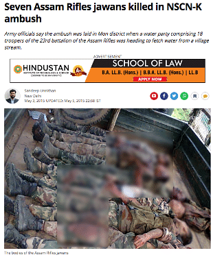 India Today had carried the image in an article published in 2015.